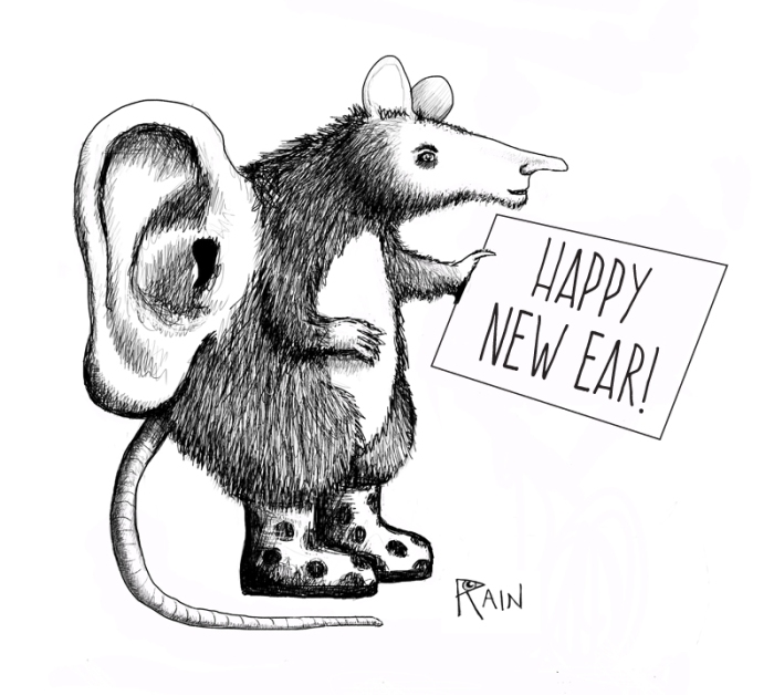 happy-new-ear